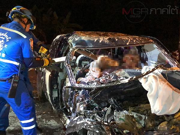 เกิดอุบัติเหตุรถชนรถชน 4 คันรวดบนถนนสายเลี่ยงเมืองหาดใหญ่ ตาย 2 เจ็บ 2