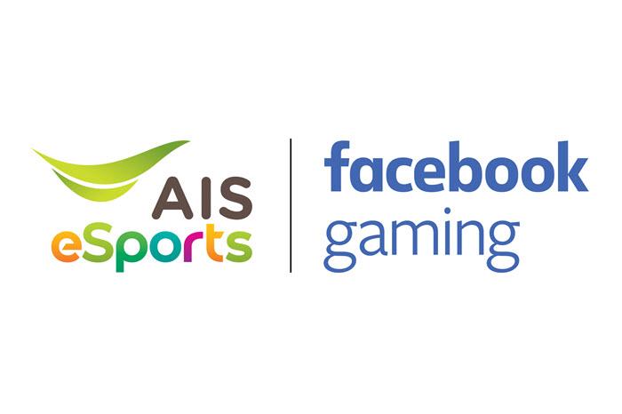 AIS ผนึก Facebook มอบประสบการณ์ดูไลฟ์สตรีมมิ่ง-เล่นเกมบนโลกโซเชียลไม่จำกัด