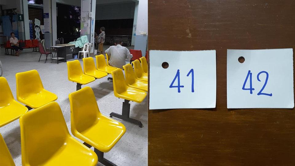 สาวหล่มเก่ากังขา! พาแม่-ยายมาโรงพยาบาลตี 5 ได้บัตรคิวใบที่ 41 ที่แท้ให้หยิบตั้งแต่เย็นวาน