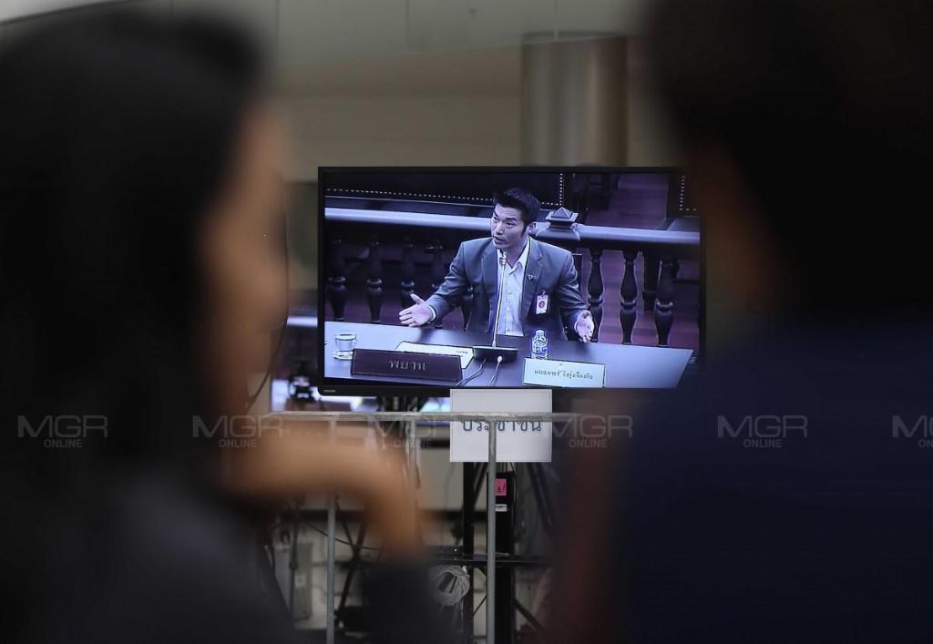 """""""ธนาธร"""" ร่อแร่! ศาลข้องใจทนายอ้างเตรียมสัญญาฯโอนหุ้นสื่อ แต่ถามข้อมูลบอกลืม"""
