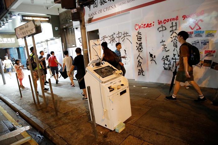 <i>เครื่องเอทีเอ็มที่สาขาหนึ่งของธนาคาร แบงก์ ออฟ ไชน่า ในฮ่องกง ถูกแงะออกมา </i>