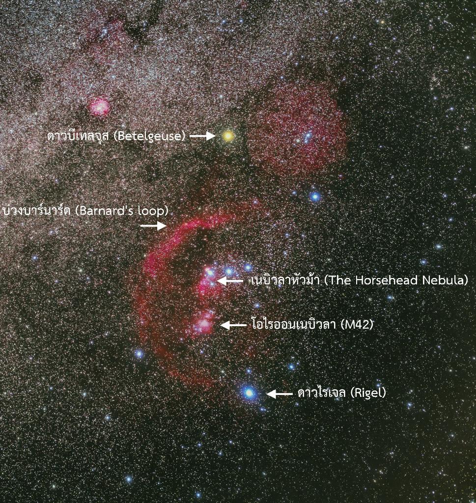 (ภาพโดย : ศุภฤกษ์  คฤหานนท์ / Camera : Canon 5D Mark ll / Lens : Canon EF 24-70 mm. / Focal length : 35 mm. / Aperture : f/2.8 / ISO : 500 / Exposure : 300 sec x 6 Images / Mount : Vixen Polarie Star Tracker)