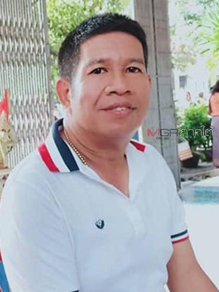 นายสุนทร เรืองแก้ว ผู้ช่วย ส.ส.พรรคภูมิใจไทย เขต 2 จ.พัทลุง ผู้เสียชีวิต