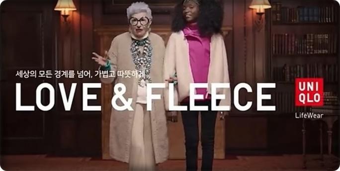 "In Clips :เป็นเรื่อง!!ร้านเสื้อชื่อดังญี่ปุ่น ""ยูนิโคล่"" ถูกโวยหนักใน ""เกาหลีใต้"" ทำโฆษณาล้อเลียนหญิงคลายอารมณ์"