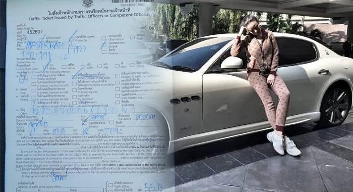 """ตำรวจจราจรแฉกลับ """"หนิง ปณิตา"""" เจออีกข้อหา """"ขับรถสวมทะเบียน"""" โต้ไถตังค์ เดินรอบรถเพราะไม่รู้ยี่ห้อ"""