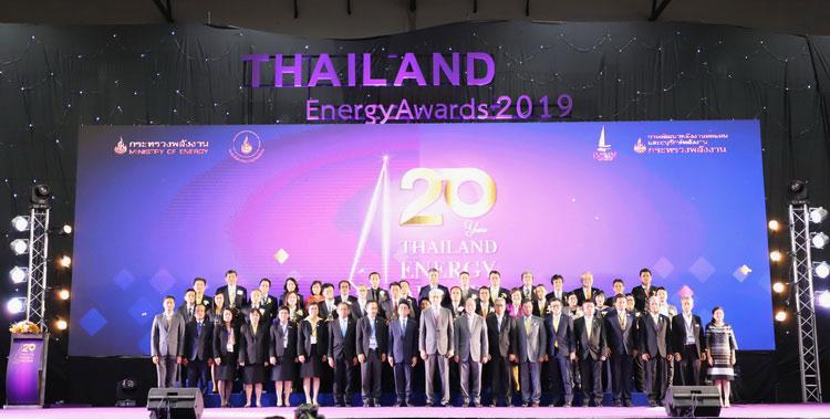 BEM รับรางวัลองค์กรดีเด่น Thailand Energy Awards 2019