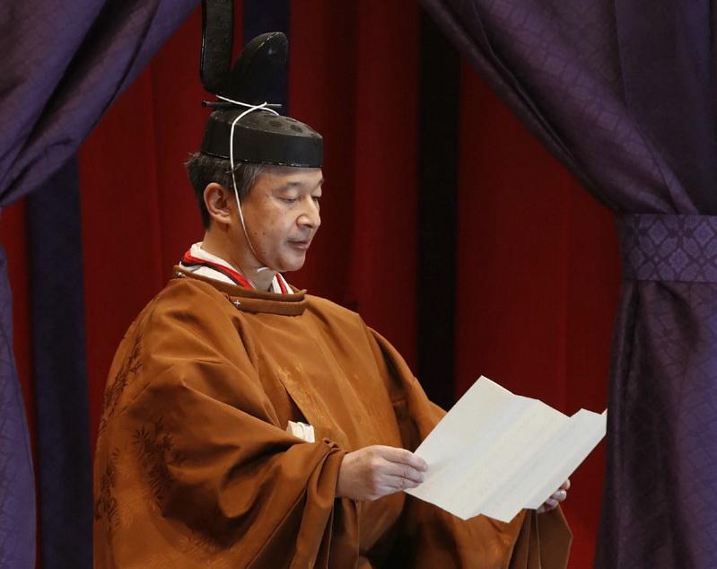 In Pics: 'จักรพรรดินารูฮิโตะ' ทรงประกอบพระราชพิธีบรมราชาภิเษก
