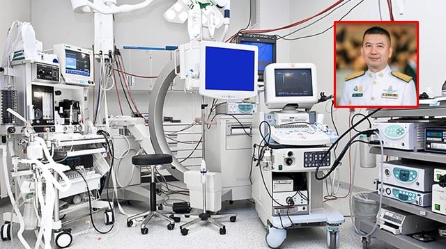 หมอแนะ บริจาคเครื่องมือแพทย์ คิดทบทวนก่อน เพื่อประโยชน์สูงสุดต่อโรงพยาบาล