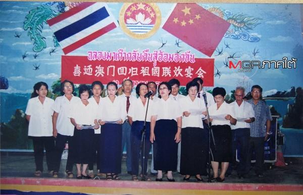 ผืนธงชาติสาธารณรัฐประชาชนจีน (Peoples Republic of China) สามารถตกแต่งประดับประดาในชุมชนนาบอนได้ตั้งแต่ปี 2518 หลังการสถาปนาทางการทูตของ 2 ประเทศได้เริ่มต้นขึ้น