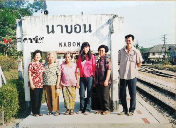 ชาวเปอรานากัน หรือ บาบ๋า ย่าหยา ในภาษามาลายูคือ ลูกหลานชาวจีนโพ้นทะเลที่เกิดที่นี่ ณ ชุมชนนาบอน