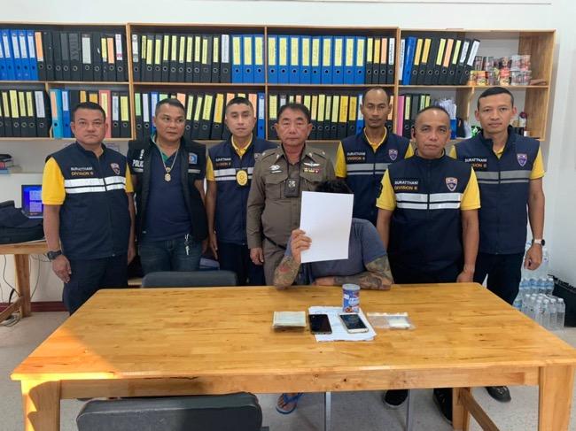 ตม.รวบแก๊งชาวอีตาลี ขนยาเสพติดส่งไปรษณีย์ หวังขายในเมืองท่องเที่ยวในไทย