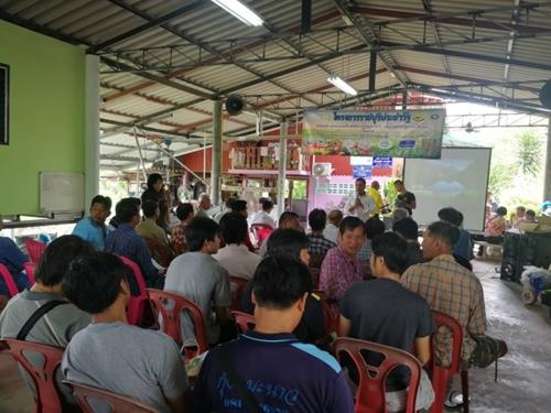 """การสัมมนาเกษตรกรที่ร่วมโครงการราชบุรีประชารัฐ """"พืชผักและผลไม้ปลอดภัย นำไทยสู่ครัวโลก"""""""