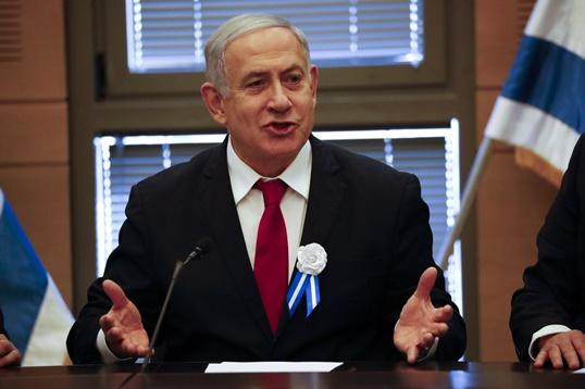 In Clip: คู่แข่งเนทันยาฮูเล็งได้รับสิทธิ์จัดตั้งรัฐบาลอิสราเอลชุดใหม่ให้สำเร็จใน 28 วัน