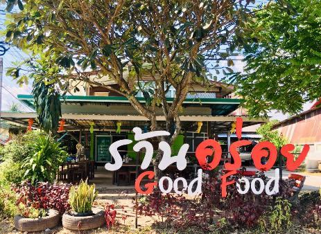 ร้านอร่อย Good Food บ้านเลขที่ 1 บ.ดงขวาง ต.น้ำชุน อ.หล่มสัก บ้านไม้เก่าสไตล์พิมพ์นิยมเมื่อสมัยหลายสิบปีก่อน