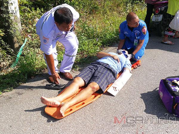 คนร้ายก่อเหตุกระชากระเป๋าหญิงสูงวัยขณะขับรถจนล้มบาดเจ็บ 2 คน