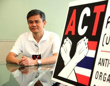 ดร.มานะ นิมิตรมงคล เลขาธิการองค์กรต่อต้านคอร์รัปชัน (ประเทศไทย) Anti-Corruption Organization of Thailand : ACT