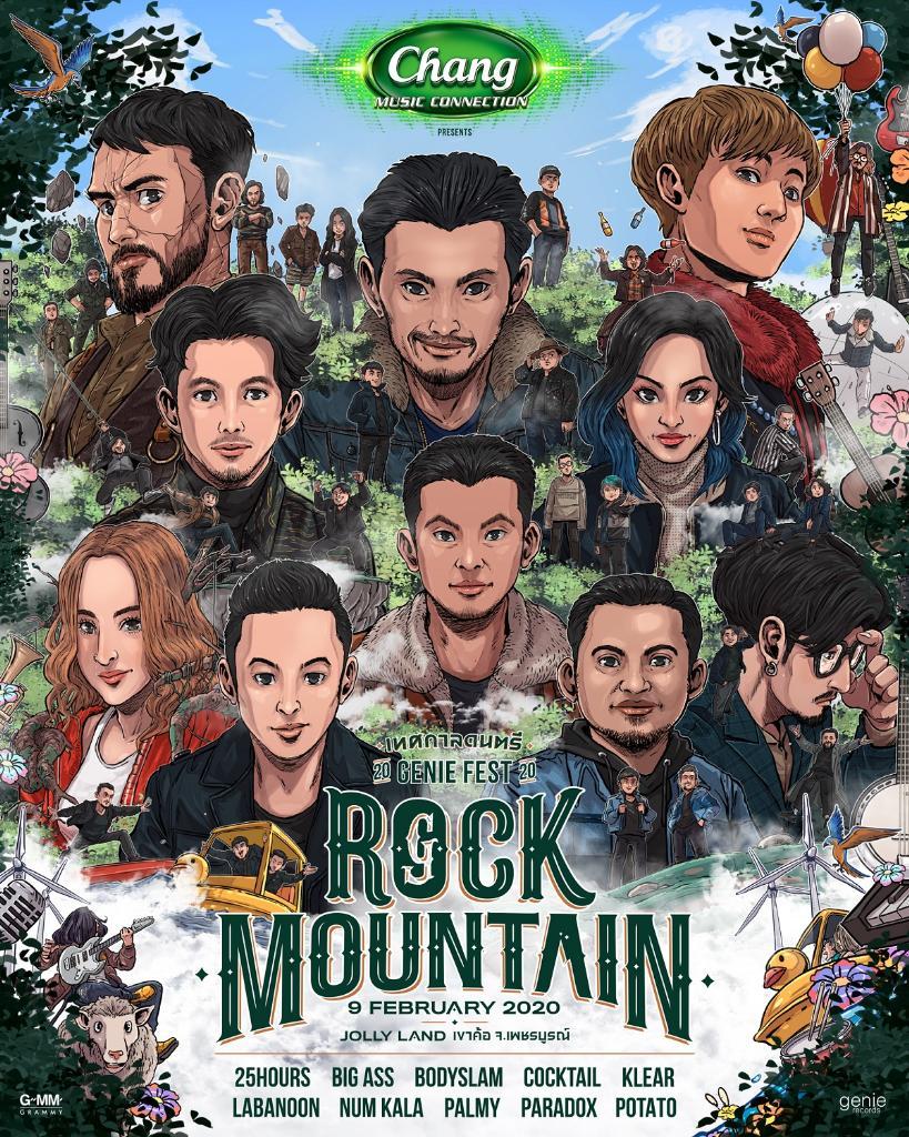 จีเอ็มเอ็ม แกรมมี่ เตรียมจัดเทศกาลดนตรีร็อกฤดูหนาวครั้งแรกอย่างยิ่งใหญ่! กับ GENIE FEST 2020 ตอน Rock Mountain การันตีความมันส์! และความหนาว!
