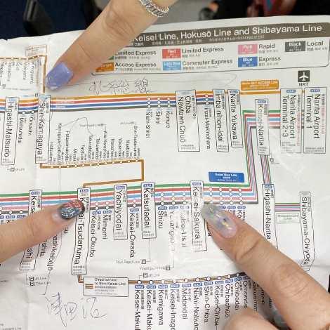ฝนกระหน่ำโตเกียว รถไฟไปสนามบินนาริตะงดบริการ!!