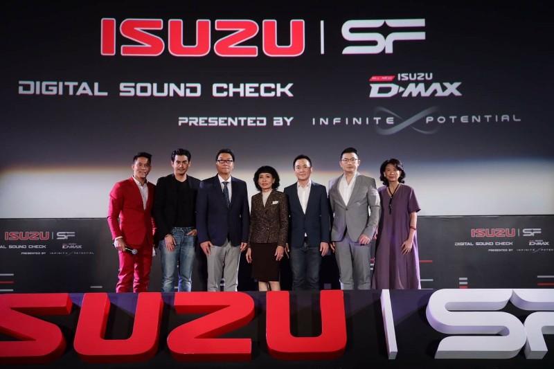 อีซูซุ จับมือ เอส เอฟ จัดงานเปิดตัวภาพยนตร์โฆษณา Digital Sound Check ชุดใหม่ล่าสุด