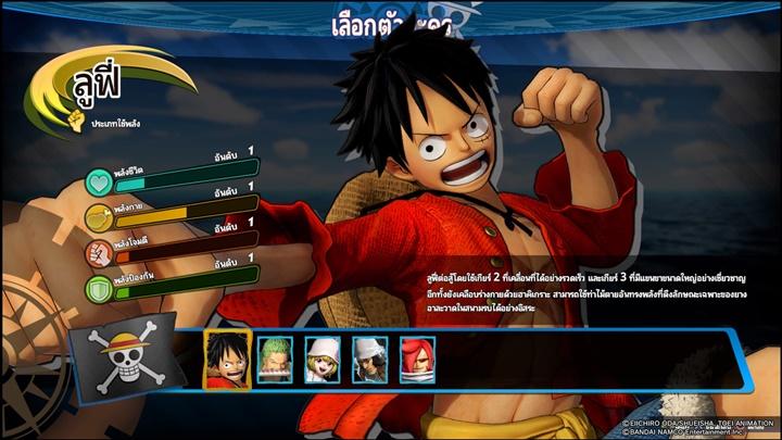 """อีกเกม! """"One Piece: Pirate Warriors 4"""" รองรับภาษาไทย"""