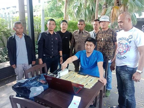 รวบหนุ่มจีนนำบัตรเครดิตปลอมตระเวนรูดซื้อสินค้า