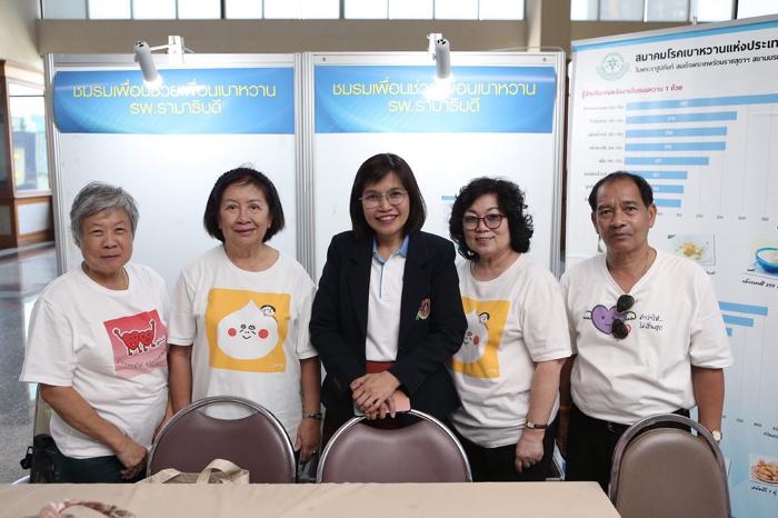 เบาหวาน…ควบคุมได้ สมาคมโรคเบาหวานแห่งประเทศไทยฯ เร่งระดมทุกภาคส่วนร่วมสร้างเครือข่ายสู่ความสำเร็จ