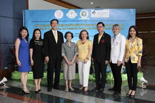 ภาพหมู่รวมทุกภาคส่วน: สมาคมโรคเบาหวานแห่งประเทศไทยในพระราชูปถัมภ์ฯ  ร่วมกับกรมการแพทย์ กระทรวงสาธารณสุข และสำนักงานหลักประกันสุขภาพแห่งชาติ (สปสช.) โดยมีบริษัท ซาโนฟี่-อเวนตีส (ประเทศไทย) จำกัด ร่วมสนับสนุนการจัดสัมมนาในครั้งนี้