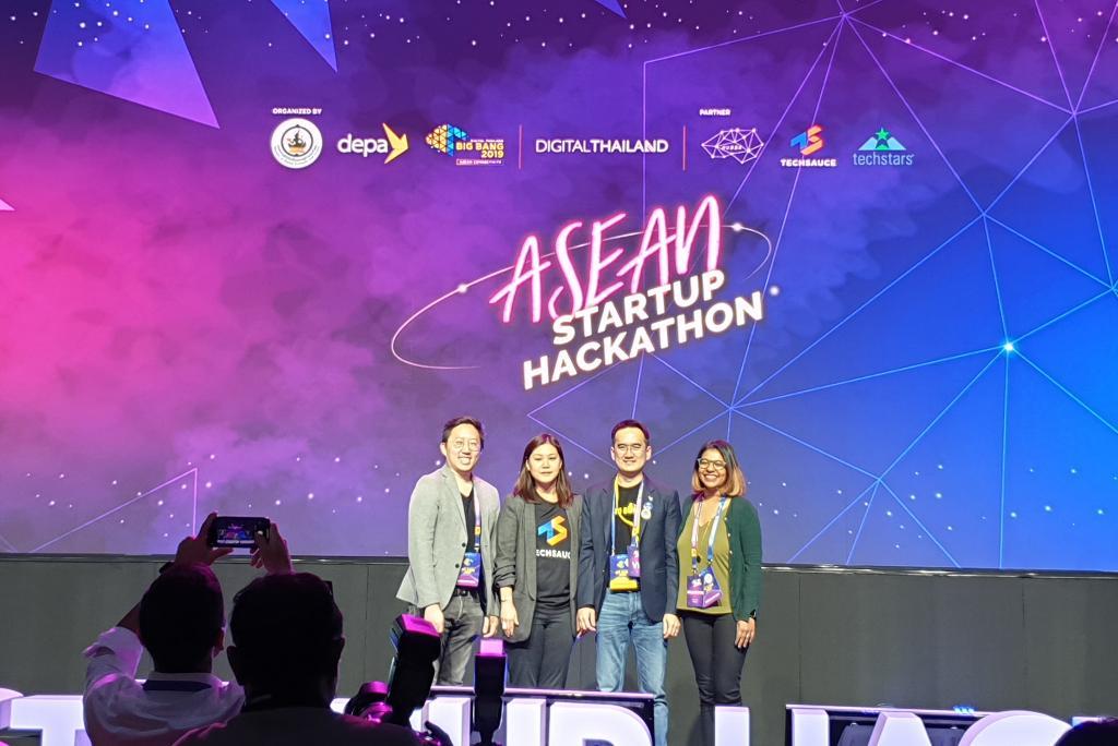 ประชันไอเดียเมืองอัจฉริยะแห่งอาเซียนใน Digital Thailand Big Bang 2019