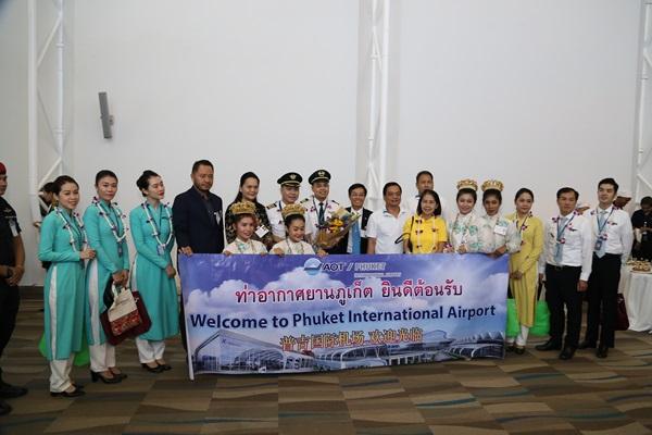 ท่าอากาศยานภูเก็ต ต้อนรับเที่ยวบินปฐมฤกษ์สายการบิน Vietnam Airline