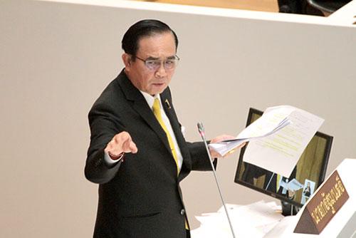 พล.อ.ประยุทธ์ จันทร์โอชา นายกรัฐมนตรี แถลงร่าง พ.ร.บ.งบประมาณรายจ่ายประจำปี 2563