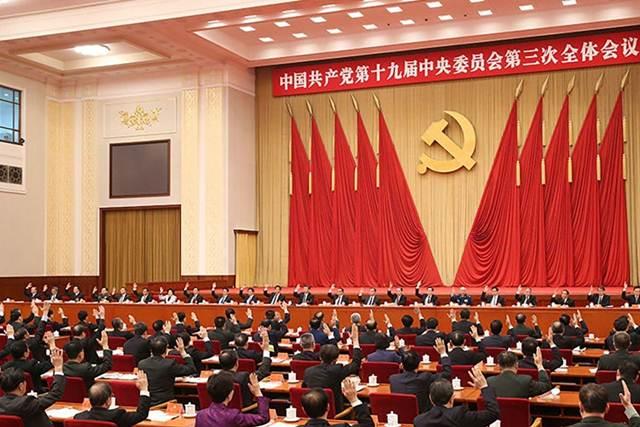 จับตาประชุมพรรคคอมมิวนิสต์จีนเต็มคณะ ตัดสินนโยบายชี้อนาคตปฏิรูปเศรษฐกิจแดนมังกร