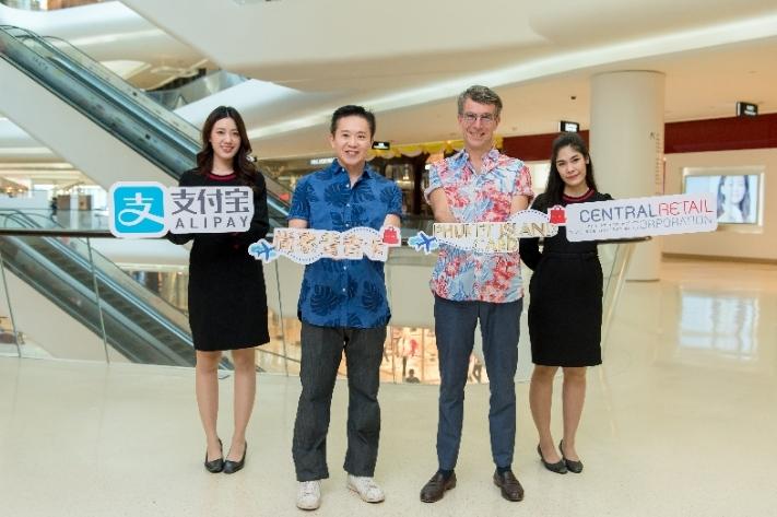อาลีเพย์ จัดแคมเปญ 'Phuket Island Card'