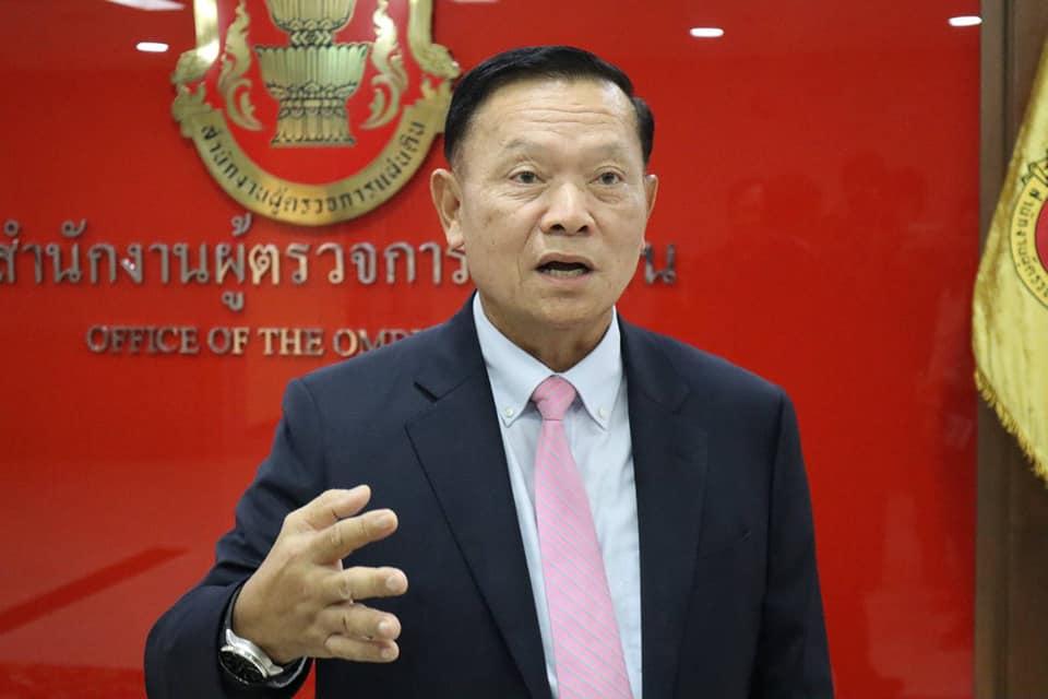 ผู้ตรวจฯ เชื่อมะกันไม่ตอบโต้ไทยเหตุแบน 3 สารพิษ จี้ก.เกษตรฯเร่งหาสารทดแทน