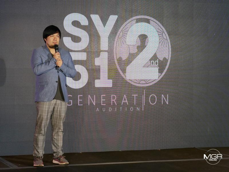 ต้น-ฐิติพัทธ์ เต็ง ผู้บริหาร SY51