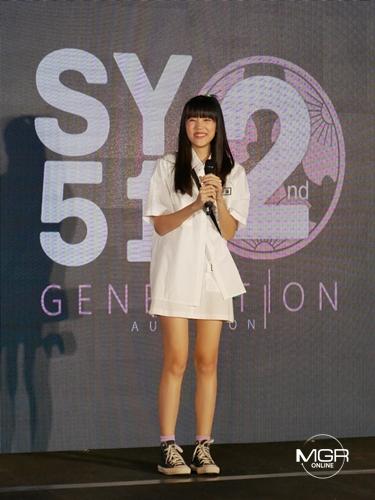 อาย-ฐิติรัตน์ ละลี รักษาการณ์หัวหน้าวง SY51