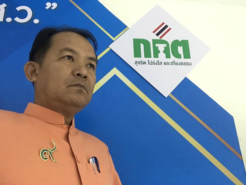 นายศรีสุวรรณ จรรยา เลขาธิการสมาคมองค์การพิทักษ์รัฐธรรมนูญไทย(แฟ้มภาพ)
