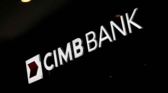 """ชาวอิหร่านโวยถูกปิด """"บัญชีธนาคาร"""" ถึงในมาเลย์ หลังคว่ำบาตรมะกัน"""