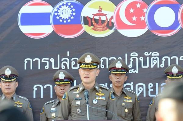 กองปราบปรามปล่อยแถวดูแลความปลอดภัยประชุมสุดยอดอาเซียน
