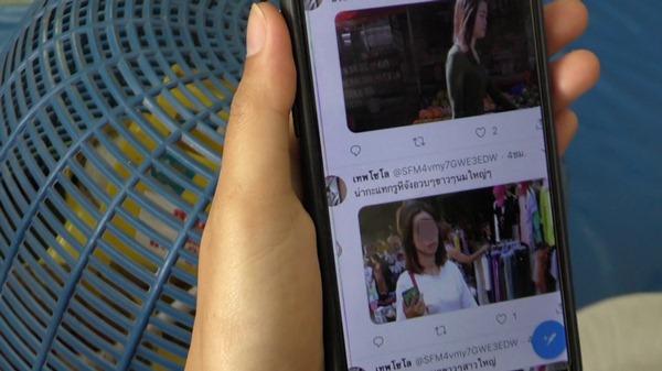 สาวใหญ่เมืองอ่างทองวิ่งโร่ขึ้นโรงพักแจ้งจับเทศกิจ หลังแอบถ่ายรูปส่งขึ้นสังคมออนไลน์