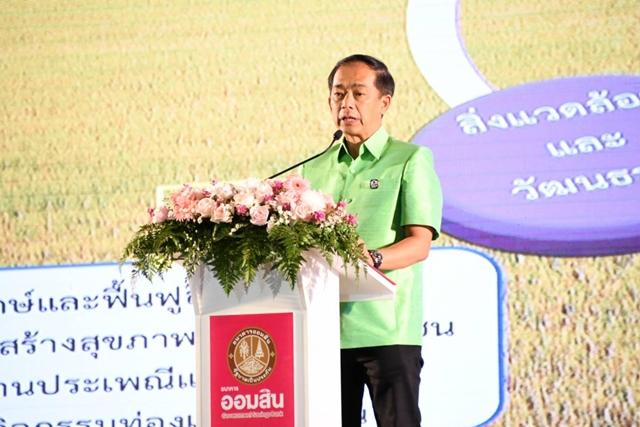 ธ.ก.ส. ตั้งเป้าปี 64 พัฒนา SMART Farmer SMEs เพิ่มเป็น 9 พันชุมชน
