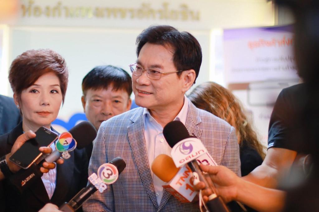 """""""จุรินทร์""""เผยไทยเตรียมถกยูเอสทีอาร์ 1 พ.ย.นี้ แก้ปมตัดจีเอสพี พร้อมสั่งตั้งวอร์รูมช่วยผู้ได้รับผลกระทบ"""