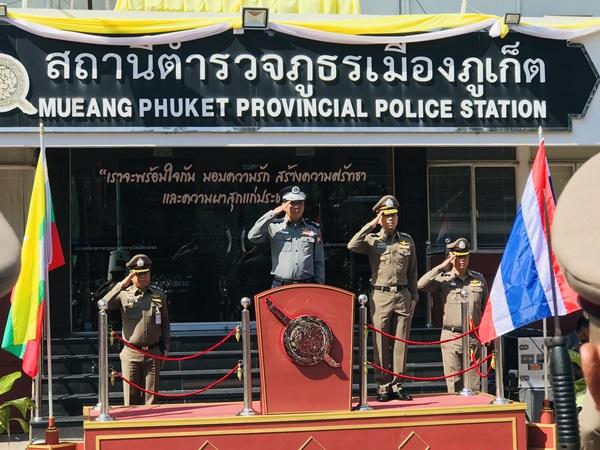 ผู้บัญชาการตำรวจเมียนมา เยือนภูเก็ต นปพ.โชว์ศักยภาพการช่วยเหลือตัวประกันตัวประกัน