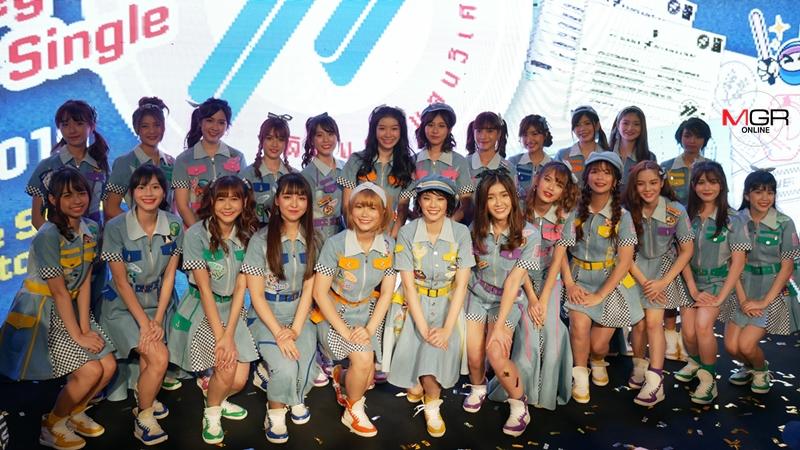 """ซิงเกิ้ลใหม่ BNK48 """"77 ดินแดนแสนวิเศษ"""" หวังชวนเที่ยวไทย แย้ม """"เฌอปราง-จิ๊บ"""" มีเพลงเดี่ยว"""