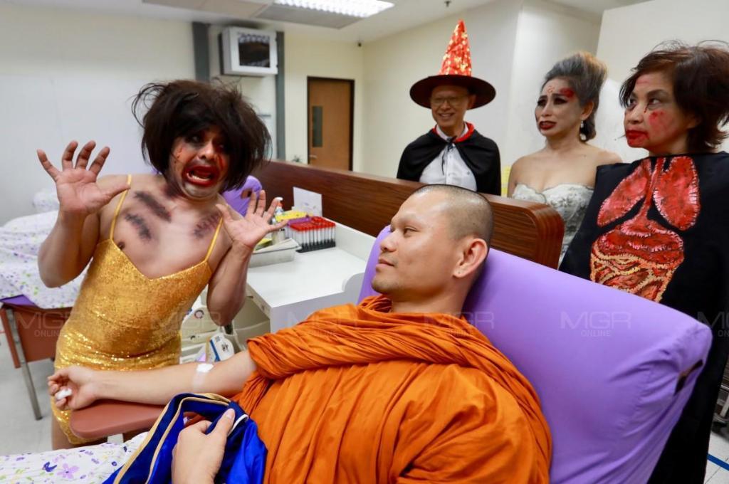 """สภากาชาดไทย ชวนแต่งแฟนซีบริจาคเลือดในโครงการ """"ฮาโลวีน หนีผีมาให้เลือด"""""""