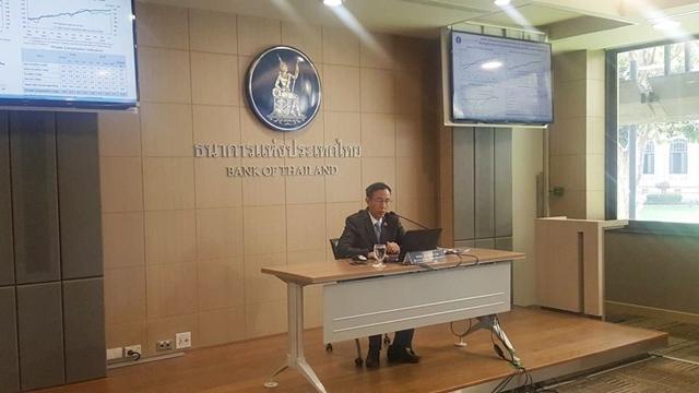 ธปท.เผยเศรษฐกิจไทยไตรมาส 3 โตต่ำกว่าคาด