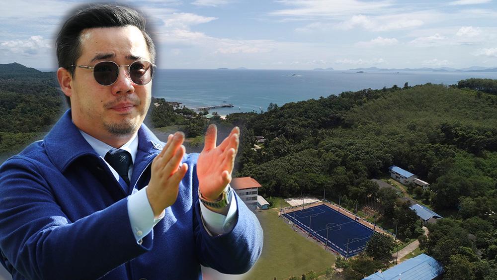 """ฝันเป็นจริงชาวเกาะยาวใหญ่ """"อัยยวัฒน์"""" เนรมิตสนามบอลหญ้าเทียมกลางทะเลอันดามัน"""