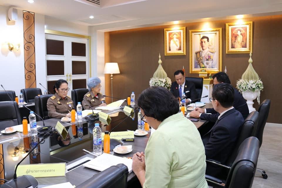 รัฐบาลเตรียมจัดโครงการเฉลิมพระเกียรติ เนื่องในโอกาสมหามงคลพระราชพิธีบรมราชาภิเษก