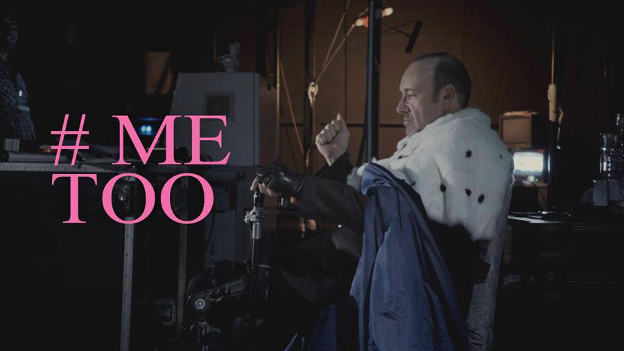 กระแส #MeToo กับการจากไปแบบไม่หวนกลับของ 'เควิน สเปซีย์'
