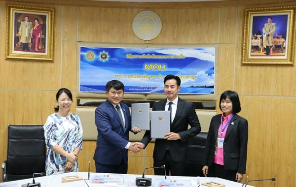 ม.บูรพา จับมือร่วม 2 องค์กรพันธมิตรลงนามความร่วมมือจัดกิจกรรมระดับโลกร่วมกัน