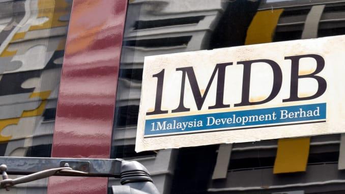 มาเลเซียปฏิเสธข้อเสนอ 'โกลด์แมนแซคส์' ขอจ่ายชดเชยไม่ถึง $2,000 ล้านฐานเอี่ยวฉ้อโกง 1MDB